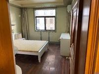出租采莲新村2室2厅1卫80平米1700元/月住宅
