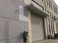 招租;张浦 长江南路附近 1350平米火车头式 一楼标准厂房