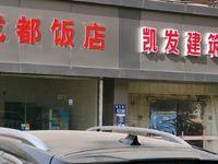 陆家合丰泾沙路纯一楼85平米165万商铺
