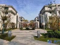 首付70万购买苏州大市范围现房别墅 70年产权 不限购不限贷 免费专车接送看房