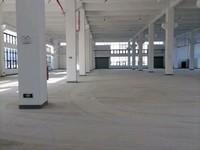 招租;城东 金阳路附近 3000平米 独栋双层丙类标准厂房 可分层租/可整租