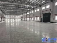 招租;张浦 季广路附近 3200平米 独栋单层一楼标准厂房 丙类消防 可分租