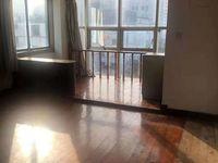 出租正阳大厦3室1厅1卫130平米2800元/月住宅