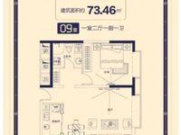 出售君悦豪庭 市区 70年产权住宅、首付33万买市中心