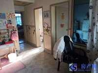 红峰新村,干净,全配,空调2台