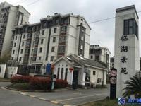 出租临湖景苑3室1厅2卫122平米650元/月住宅