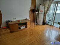 出售娄邑小区满两年 西区 3室2厅2卫120平米468万住宅