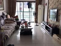 业主降20万买急卖;青城之恋 精装大三房 满五年唯一省税 送车库 景观楼层