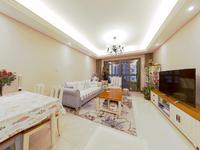 新上架好房!高品质小区 精装三房 吉田国际广场 楼层适中 贴心物业管家