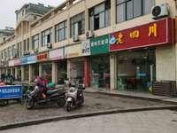 旺铺急售张浦大型小区外沿街繁华地段