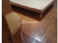 海峰公寓精装大三房,全网低价房源,繁华地段,房东诚心卖的