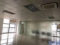 出租联彩中心233平米10000元/月写字楼