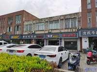城东萧林西路大型小区门口沿街商铺 位置好,门面非常宽大