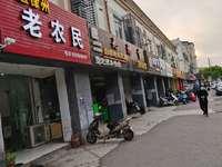 陆家合丰金阳路小区边上商铺 适合餐饮 超市 房产,药房等等