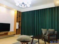 出售兰亭御园3室2厅2卫127平米498万住宅