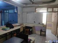 采莲新村 培本二中 双 学区 地铁房 挨着学校