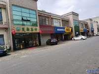 城西沿街6米大开间商铺 绝佳地段