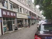 张浦俱巷路玫瑰园门口双开间门面