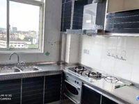 出租:葛江中学对面 天华佳园3室2厅2卫154平米3700元/月住宅