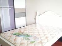 出租江南平安里3室2厅2卫137平米3000元/月住宅