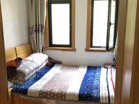 出租农房英伦尊邸2室2厅1卫91平米面议住宅