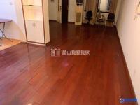 出售凯悦花园 别墅 5室2厅3卫156.8平米350万住宅