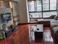 出租景江花园3室2厅2卫155.3平米3200元/月住宅