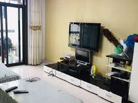 低价 首付45万买江南春天 精装两房 满五年唯一省税 送车库 看房随时