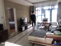 急卖急卖 首付45万买青城之恋 精装两房 满五年唯一省税 送车库