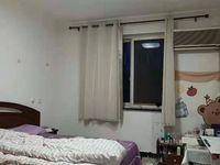 出租朝阳西村 新家具家电 3室2厅1卫77平米2200元/月住宅
