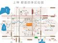 上坤·都薈四季交通圖