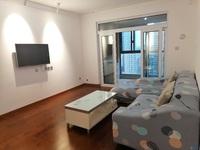 出租中南世纪城3室2厅2卫125平米3300元/月住宅新房未入住过的!