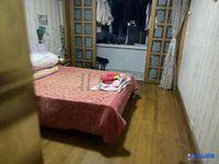出售许文塘3室1厅1卫81平米420万住宅