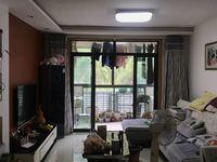 出售風景英倫2室2廳1衛87.04平米287萬住宅