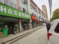 花溪路大型小区沿街店面 位置优越 人流量大