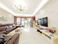 出售同进君望5室3厅3卫188.44平米970万住宅
