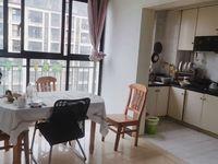 出租新城柏丽湾3室1厅1卫25平米1100元/月住宅