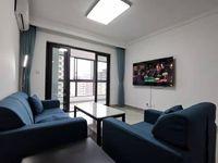 出租江南平安里3室2厅1卫118平米3600元/月住宅
