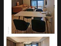 出租玉兰公馆3室2厅2卫85平米4280元/月住宅