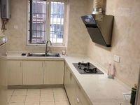 出租梅园新村3室1厅2卫111平米2500元/月住宅