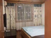 出售:三楼 奥林苑3室2厅1卫112.63平米430万住宅