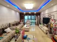 江南明珠苑 带车位精装3房2厅2卫,高楼层 采光好,裕元老校区!