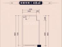 昆山高铁南站旁、40-53平、600平,3.6米、4.49米层高 单价13000