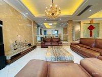 城西优质别墅,独家委托,豪华装修全送。业主诚意出售。随时看房