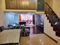 虹橋公寓 精裝 黃金樓層 滿二 玉峰婁江 急急急急179萬
