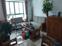羅馬假日136平米3房2廳2衛精裝全配滿2年業主換房急售看房隨時戶型南北通