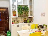 品质小区 婚房精装 小三房 朝南户型 双阳台 诚心出售