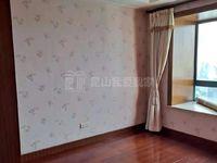 青城之恋 精装3房2厅2卫,高楼层 采光好,步行九方城广场3分钟!