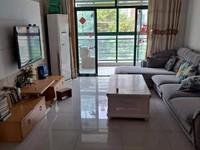 青城之恋 精装2房2厅1卫 本小区最优惠的一套房子!