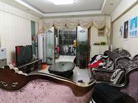 急售 金鹰商圈 东方丽池 精装三房 学区未用 房东诚心出售